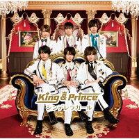 シンデレラガール(初回限定盤B)/CDシングル(12cm)/UPCJ-9002