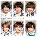 シンデレラガール/CDシングル(12cm)/UPCJ-5001
