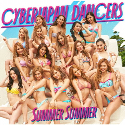 Summer Summer(初回限定盤)/CDシングル(12cm)/TYCT-39077