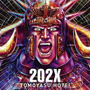 202X(完全数量限定盤)/CDシングル(12cm)/TYCT-39087