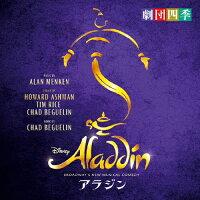 アラジン BROADWAY'S NEW MUSICAL COMEDY/CD/UWCD-8133
