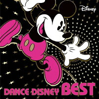 ダンス・ディズニー・ベスト/CD/UWCD-8156