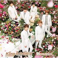 Memorial(初回限定盤A)/CDシングル(12cm)/UPCJ-9003