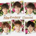 Memorial/CDシングル(12cm)/UPCJ-5002
