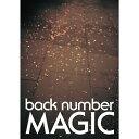 MAGIC(初回限定盤A DVD)/CD/UMCK-9990