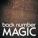 MAGIC/CD/UMCK-1616