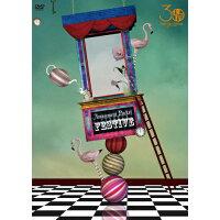 "SING LIKE TALKING 30th Anniversary Live Amusement Pocket""FESTIVE""(2DVD+3CD)/DVD/POBE-92100"