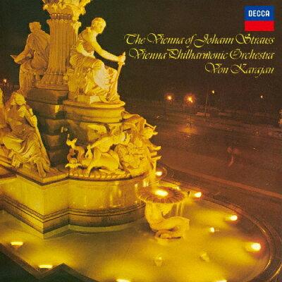 ヨハン・シュトラウス・コンサート/アヴェ・マリア/SACD/UCGD-9076