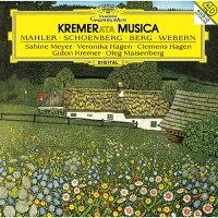 新ウィーン楽派の室内楽作品集/CD/UCCG-52204