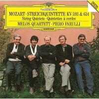 モーツァルト:弦楽五重奏曲第5番・第6番/CD/UCCG-52206