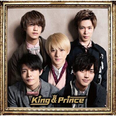King & Prince(初回限定盤B)/CD/UPCJ-9009