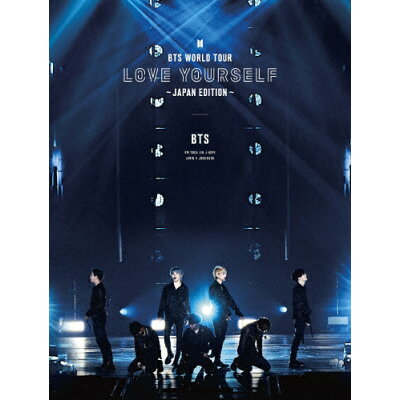 BTS WORLD TOUR 'LOVE YOURSELF' ~JAPAN EDITION~(初回限定盤)/Blu-ray Disc/UIXV-90022