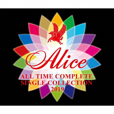 ALL TIME COMPLETE SINGLE COLLECTION 2019/CD/UPCY-7615