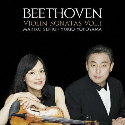 ベートーヴェン:ヴァイオリン・ソナタ全集Vol.1/CD/UCCY-1101
