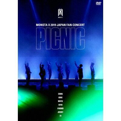 MONSTA X 2019 JAPAN FAN CONCERT【PICNIC】/DVD/UPBH-20254