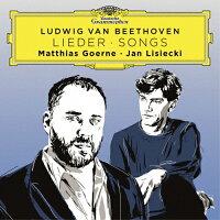 ベートーヴェン:歌曲集/CD/UCCG-40098