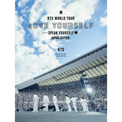 BTS WORLD TOUR'LOVE YOURSELF:SPEAK YOURSELF'-JAPAN EDITION(初回限定盤)/Blu-ray Disc/UIXV-90023