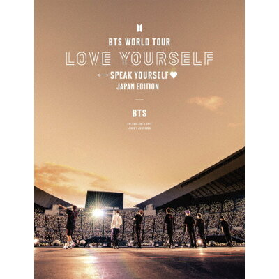 BTS WORLD TOUR'LOVE YOURSELF:SPEAK YOURSELF'-JAPAN EDITION(初回限定盤)/DVD/UIBV-90030