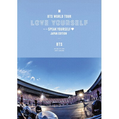 BTS WORLD TOUR'LOVE YOURSELF:SPEAK YOURSELF'-JAPAN EDITION/Blu-ray Disc/UIXV-10018