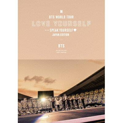 BTS WORLD TOUR'LOVE YOURSELF:SPEAK YOURSELF'-JAPAN EDITION/DVD/UIBV-10055