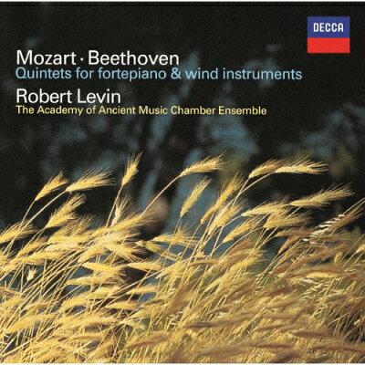 ベートーヴェン:ホルン・ソナタ、フォルテピアノと管楽のための五重奏曲、他/CD/UCCD-90147