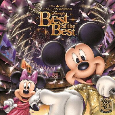 ディズニーファン読者が選んだ ディズニー ベスト・オブ・ベスト ~創刊30周年記念盤/CD/UWCD-1080