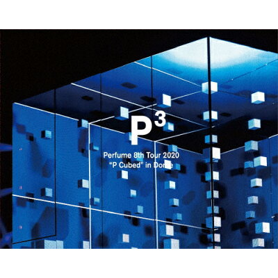 "Perfume 8th Tour 2020""P Cubed""in Dome(初回限定盤)/Blu-ray Disc/UPXP-9014"