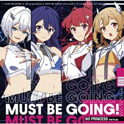 MUST BE GOING!/CDシングル(12cm)/POCE-12155