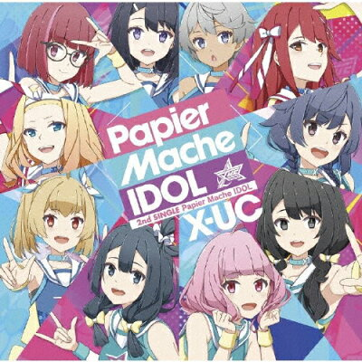 Papier Mache IDOL/CDシングル(12cm)/POCE-12157