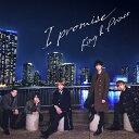 I promise(初回限定盤A)/CDシングル(12cm)/UPCJ-9017