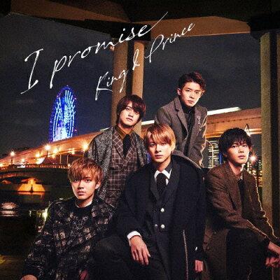 I promise/CDシングル(12cm)/UPCJ-5006