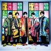 やったれ我が人生(パターンA)/CDシングル(12cm)/UICZ-5154