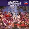 ショスタコーヴィチ:交響曲第5番&第9番/CD/UCCS-50106