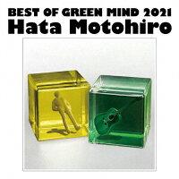 BEST OF GREEN MIND 2021/CD/UMCA-10085