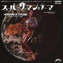 スーパー・ウーマン シングル THEP-324