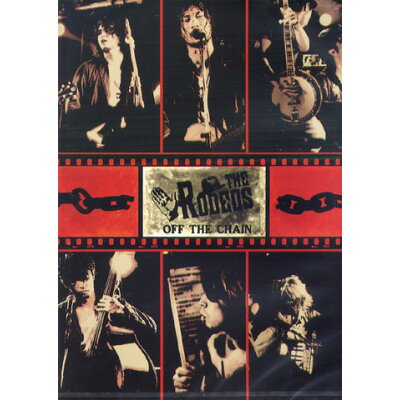 OFF THE CHAIN/DVD/PX-329