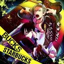 STARBUCKS/CD/CMKI-1