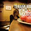 TERAMURA YOKO MOODS(リマスター)/CD/TYR-1064