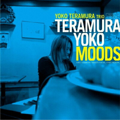 TERAMURA YOKO MOODS LP (リマスター盤) アルバム TYLP-1064