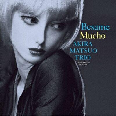 Besame Mucho LP (リマスター盤) アルバム TYLP-1069