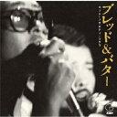 ロック・ソサエティ・ウラワ(1972 RSU夏の陣)/CD/FJ-162