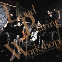 Loud Playing Workshop/CD/ANKM-0037