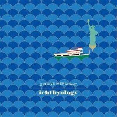 ICHTHYOLOGY/CD/OEM-0007