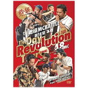 戦極MCBATTLE 第18章-The Day of Revolution Tour-2018.8.11 完全収録DVD/DVD/SENDVD-020