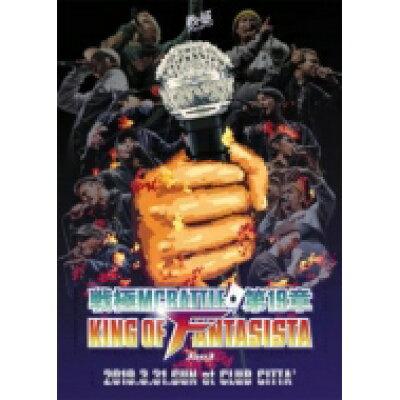戦極MCBATTLE 第19章-KING OF FANTSISTA 3ON3-2019.3.31 完全収録DVD/DVD/SENDVD-022