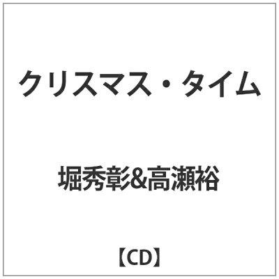 クリスマス・タイム/CD/ORG-1005