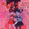 黎明のRebelion/CDシングル(12cm)/GLCS-7