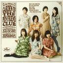 Garden Of The Pen Friend Club/CD/PPRD-0003