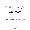 A Date with MOA/CD/RBW-0005
