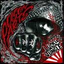 LUCKY JUNGLE/CD/RSR-012